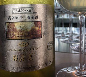 Chinese wijn